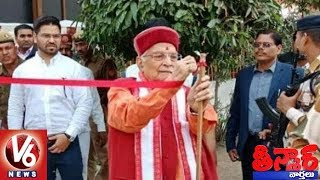 Murli Manohar Joshi Loses His Cool, Pulls Away Ribbon For Inauguration | Teenmaar News