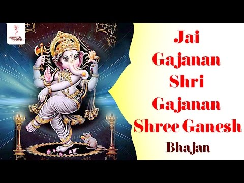 Jai Gajanan Shri Gajanan Shree Ganesh - Marathi Ganpati Song By Prabhakar Panchal video