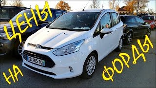 Ford car price from Lithuania, November 2018.
