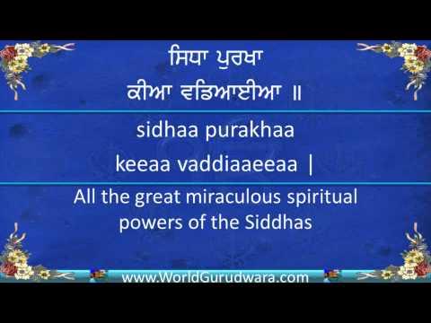 Gurbani | Vade Mere Sahiba | Read Along With Bhai Harjinder Singh Srinagar Wale | Shabad Kirtan video