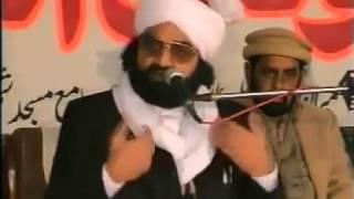 Taqreer Peer Syed Naseer Ud Din Naseer Gillani R.A