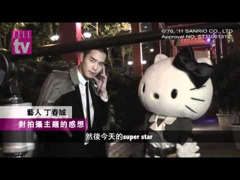 ELLE TV 12月封面人物─Hello Kitty