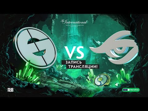 EG vs Secret, The International 2018, Playoff, game 1