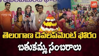 Telangana Development Forum DC Chapter Celebrated Bathukamma Festival 2018 | Dussehra