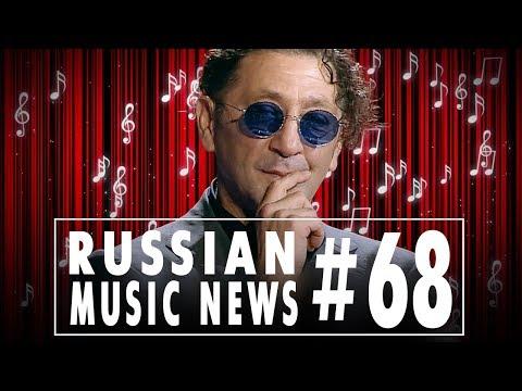 #68 10 НОВЫХ ПЕСЕН 2017 - Горячие музыкальные новинки недели