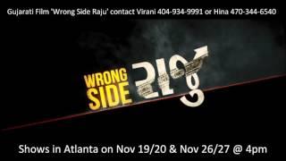 Gujarati Film - 'Wrong Side Raju'