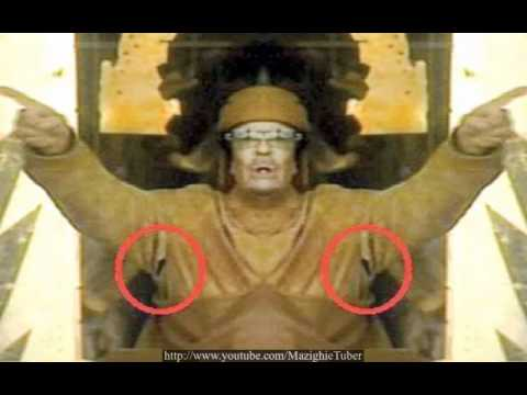 Funny photos of Gaddafi / صور مضحكة للقذافي Music Videos