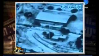 برنامج العاشرة مساء| الإعلام الإسرائيلى: القوات الجوية المصرية تهاجم قواعد داعش بسيناء بشراسة