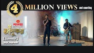 Shironamhin - JADUKOR Official Music Video