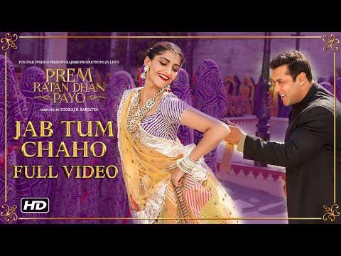 Jab Tum Chaho Full Song | Prem Ratan Dhan Payo | Salman Khan, Sonam Kapoor