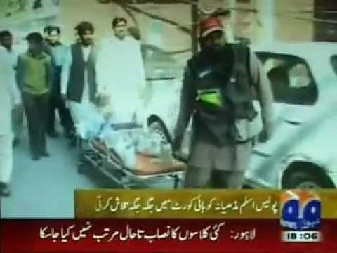geo sargodha teacher and  khawaja sara protest against ex mpa