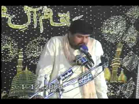 Zakir Aamir Abbas Rabani Mosaib Majlis Jhang video