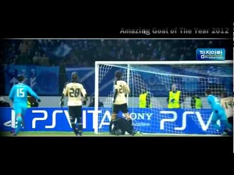 [HD] Amazing Goal of The Year 2012 TOP 50 Goals | 세계를 경악시킨 골