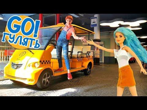 Кукла Барби и Маша Капуки в Мастерславле! Рецепты для детей.
