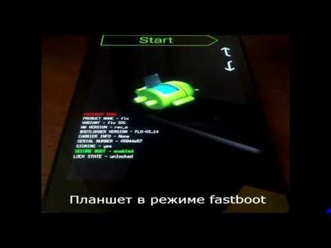 Установка Tgz Android