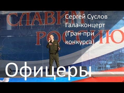 Газманов Олег - Пиратская