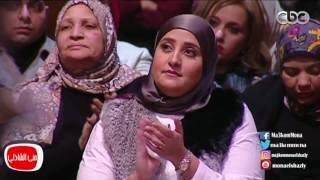 فيديو| معكم|  أغنية وقرار غيروا حياة أحمد فتحي وبكاءه هو وزوجته علي هذا القرار
