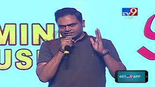 Vamsi Paidipally Speech @ Tholi Prema Audio Launch || Varun Tej || Raashi Khanna