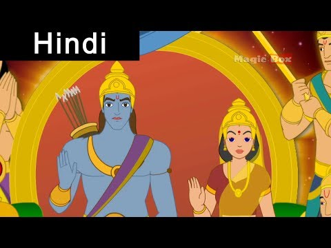 Episode 07 - Ramayana - Kids Animation / Cartoon Stories in Hindi