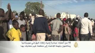 تأجيل محاكمة الناشطين المناهضين للرق بموريتانيا