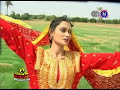 Sindhi-- Deeba Sehar-- Sohna Sain
