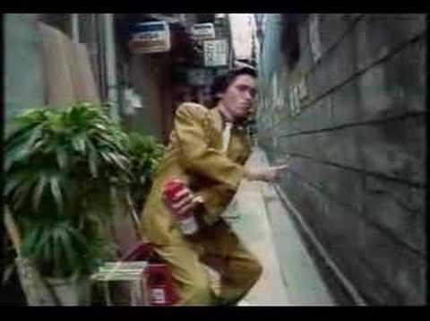 Thumbnail of video Anuncio japonés de un insecticida para cucarachas