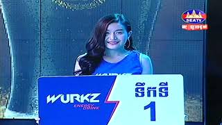 Kun Khmer, មាស សុជាតិ Vs ថៃ, Meas Socheat (Cam) Vs Kengkat (Thai), SEATV boxing 4 Nov 2018