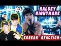 🔥(ENG) KOREAN Rappers  React To Halsey   Nightmare 💧💧
