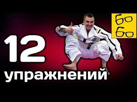 Как бить ногами быстро, сильно и высоко? 12 лучших упражнений для ударов ногами от Антона Шаманина!