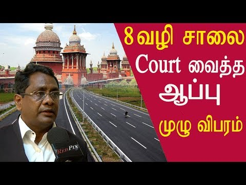 tamil news live Chennai Salem highway: High Court orders interim stay tamil news