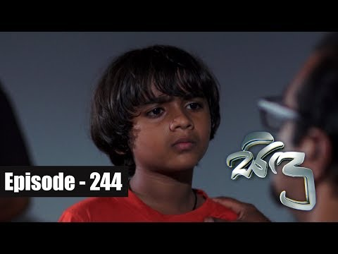 Sidu  Episode 244 13th July 2017