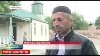 Новости г. зима иркутской области