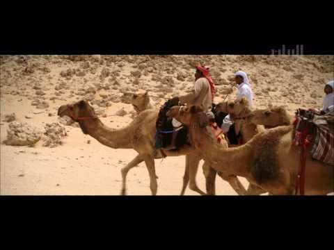 الفيلم الوثائقي احفاد الصحراء thumbnail