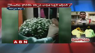 Police Held Drunk Men over assault on Forest Officer | Srisailam