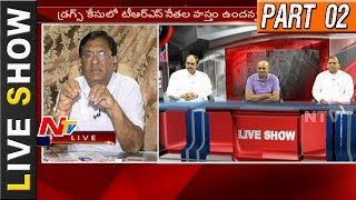 Why Digvijay Singh Repeatedly Targeting TRS Government? || Live Show || Part 02