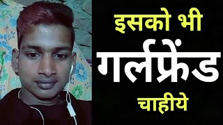 GUTKA BHAI KA BHAI || ROCKY SUPER STAR || VIGO VIDEO || VIRAL BOY ||