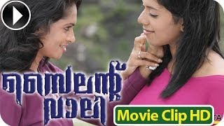 Silent Valley - Silent Valley | Malayalam Movie 2012 | Romantic Movie Clip-2 [HD]
