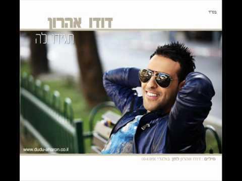 Dudu Aharon - Tagidu La