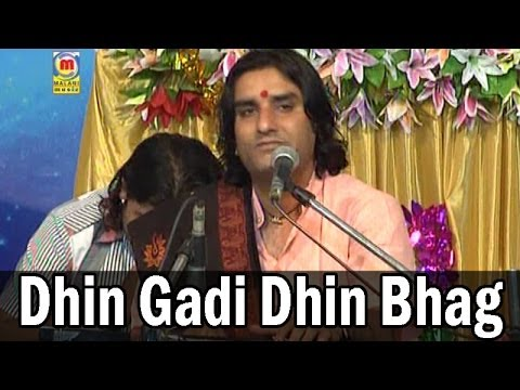 Dhin Gadi Dhin Bhag | Prakash Mali New Bhajan 2014 | Rajasthani Latest Bhajan video