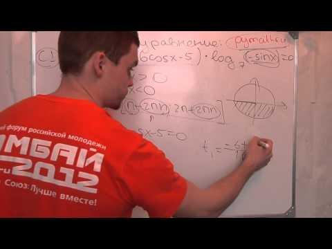 Видеоурок Тригонометрия - видео