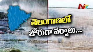 Torrential Rain In Telangana | Lakes and Rivers Overflow With Flood Water | NTV