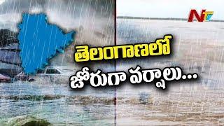 Torrential Rain In Telangana - Lakes and Rivers Overflow With Flood Water - NTV - netivaarthalu.com