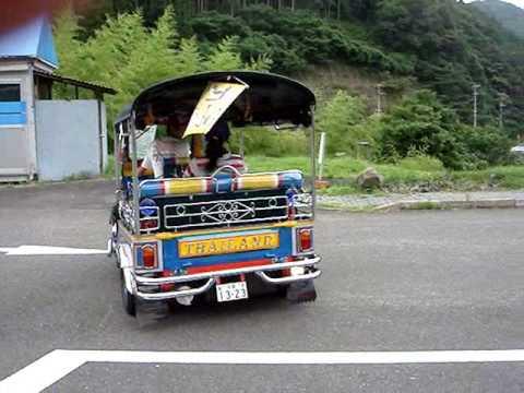 รถสามล้อ TUK  TUK,  Welcome to Japan
