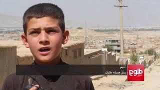 DAHLEZHA: Murder Of Three People In Kabul Probed
