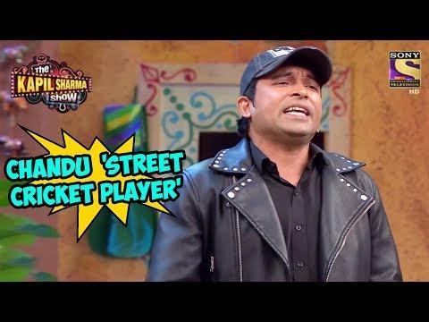 Chandu 'Street Cricket Player' - The Kapil Sharma Show thumbnail