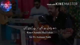 Pakistani Whatsapp status Song sahir ali bagga aye