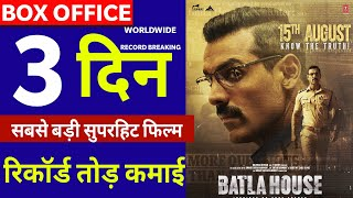 Batla House 3rd Day Collection, Batla House Box Office Day 3 Collection,John Abraham, Mrunal thakur,