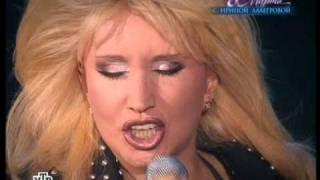Ирина Аллегрова - Когда любовь умирает