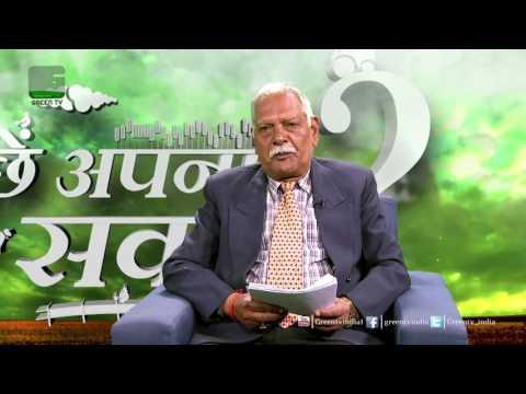 Puchhe Apna Sawal- Episode 51 Green TV
