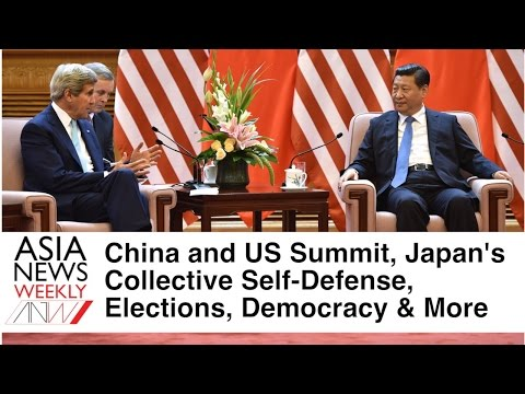 US-China Summit, Japan Self-Defense, Elections, and more - ASIA NEWS WEEKLY